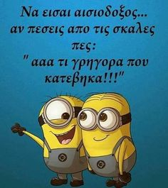 Funny Greek Quotes, Greek Memes, We Love Minions, Funny Texts, Funny Jokes, Moon Quotes, Quotes Quotes, Minion Jokes, Quotes And Notes