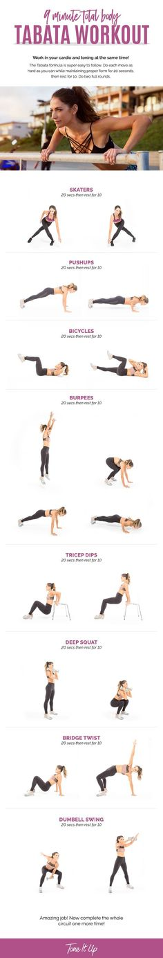 Tone It Up 9 Minute Total Body Tabata Workout! (Fitness Routine Bye Bye)