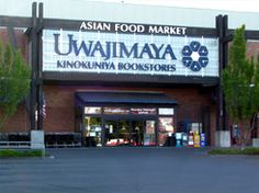 Beaverton Uwajimaya ------ LOVED this place. Miss it, even though I had only been there ONCE!!!!