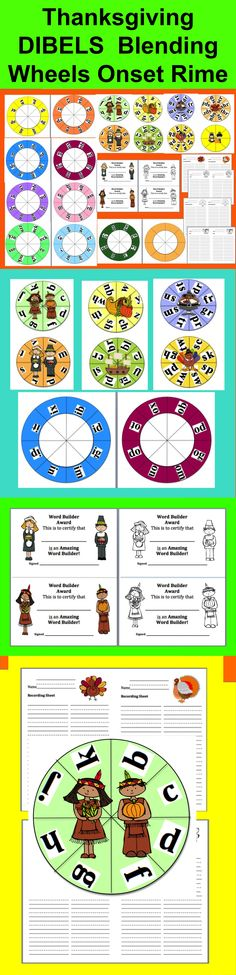 $3.00 Thanksgiving Blending Themed Build A Word Wheels – Set 1 – Different Ways To Use and Record – 63 Different Combinations of Thanksgiving Wheels, so you can make 63 Word Builder Wheels with this set!  - Includes 4 Thanksgiving Word Builder Awards and 8 Thanksgiving Recording Sheets –  Great for Differentiating Word Building Practice with your students -  7 inner wheels and 9 outer wheels as described below.