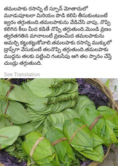 Saved by radha reddy garisa Good Health Tips, Natural Health Tips, Natural Health Remedies, Health And Beauty Tips, Natural Healing, Health Facts, Health And Nutrition, Health Fitness, Baby Krishna
