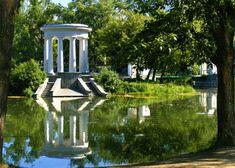 Фото екатеринбург харитоновский сад