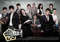 Partner (Korean Drama 2009)