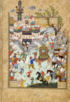 Aziz and Zulaykha enter the capital of Egypt and the Egyptians come out to greet them,folio from a Haft Awrang (Seven Thrones) by Jami Miniature Art, Iranian Art, Miniatures, Culture Art, Painting, Art, Islamic Paintings, Miniature Painting, Eastern Art