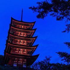 The beautiful Miyajima's Pagoda by night