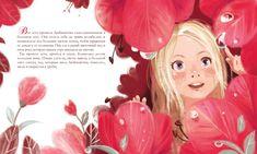 Illustration for the fairy tale Thumbelina on Behance Children's Book Illustration, Character Illustration, Botanical Illustration, Illustration Children, Kids Story Books, Children's Picture Books, Illustrations And Posters, Fairy Tale Illustrations, Book Design