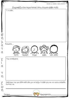 Therapy Worksheets, Home Economics, Behavior Management, Ecology, Teacher, Printable, Feelings, Math Equations, Sewing