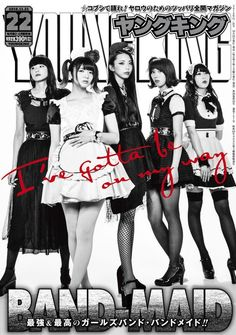 Hard Rock, Heavy Metal, Japanese Girl Band, Extreme Metal, Famous Last Words, Girl Bands, These Girls, Music Stuff, Punk Rock