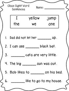 Cloze Sight Word Sentences (Pre-Primer) - great comprehension and dolch sight word practice!