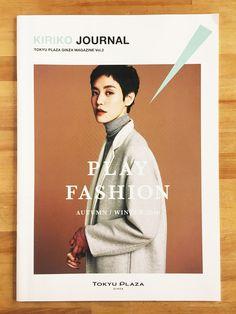 Ad Layout, Layout Design, Web Design, Graphic Design, Book Cover Design, Book Design, Lookbook Layout, Graphic Portfolio, Cool Books