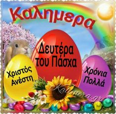 Orthodox Christianity, Easter, Easter Activities