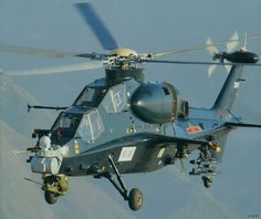 Z 10 Chinese attack helicopter