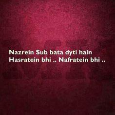 Kabhi nazreen dhoka b deti hain:(