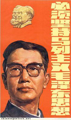 must uphold Marxism-Leninism-Mao Zedong Thought 1984 Chinese Propaganda Posters, Chinese Posters, Propaganda Art, Political Posters, Karl Marx, China, Mao Zedong, Communist Propaganda, Socialist Realism