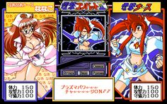 www.mobygames.com images shots l 451164-dengeki-nurse-2-more-sexy-pc-98-screenshot-charging-the-power.gif