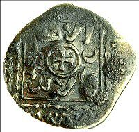 Biblical archaeology; recent discoveries: Rare Crusader coin found in Jaffa. Martin Peilstöcker and Amit Re'em, unearthed an extremely rare coin in the area of Jaffa's flea market. It dates to the Latin Kingdom of Jerusalem (1099-1291), the feudal state created by the first Crusaders.