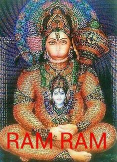 Jai shree Ram Ram Ram Ram on Hanumanji body Rama Image, Lord Hanuman Wallpapers, Hanuman Images, Hanuman Chalisa, Lord Mahadev, Shiva Shakti, God Pictures, Indian Gods, Gods And Goddesses