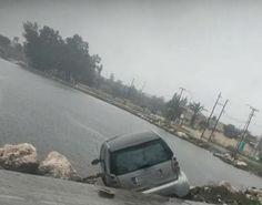 Πρέβεζα: Τα βράχια στο Βαθυ ''κράτησαν'' το όχημα