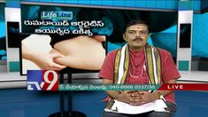 Rheumatoid Arthritis  - Ayurvedic Treatment - LifeLine - TV9 - WATCH VIDEO HERE -> http://arthritisremedy.info/rheumatoid-arthritis-ayurvedic-treatment-lifeline-tv9/     *** what's good for arthritis ***  Rheumatoid Arthritis  – Ayurvedic Treatment – LifeLine  ► Download Tv9 Android App:  ► Subscribe to Tv9 Telugu Live: ► Circle us on G+: ► Like us on Facebook: ► Follow us on Twitter: ► Pin us on Pinterest:  Video credits to the YouTube...