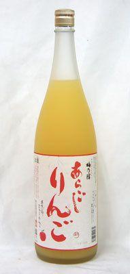 自然な甘さでフルーティー☆りんご果汁たっぷりのお酒(奈良のお取り寄せ)