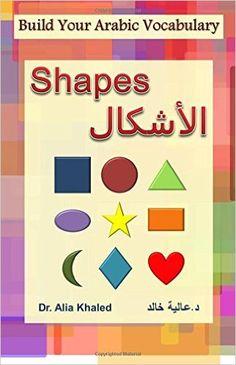 Shapes (Build Your Arabic Vocabulary) (Volume 4) (Arabic Edition): Alia Khaled: 9780997099935: Amazon.com: Books