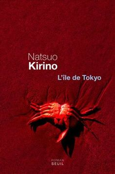 ile roman japon - Recherche Google