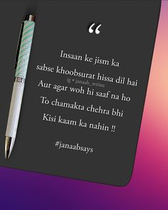 Karma Quotes, Real Life Quotes, Reality Quotes, Qoutes, Secret Love Quotes, Cute Love Quotes, Sweet Romantic Quotes, Bollywood Quotes, Gulzar Quotes