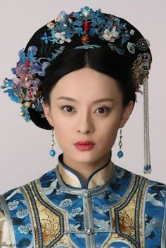 "Sun Li plays one of the actresses on ""Legend of Zhen Huan"""