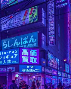 This is another one with neon lights p. This one I like because the neon takes up the whole atmosphere Aesthetic Light, Aesthetic Japan, Japanese Aesthetic, Purple Aesthetic, Aesthetic Photo, Aesthetic Pictures, Lavender Aesthetic, Vaporwave, Neon Wallpaper