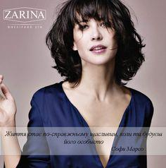 #ZARINA #цитата #цитатадня #СофиМарсо