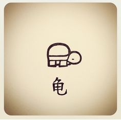 Turtle in japon language ? Cute Turtle Drawings, Cute Animal Drawings, Easy Drawings, Tiny Turtle, Turtle Love, Kawaii Turtle, Cartoon Turtle, Kawaii Doodles, Turtle Painting