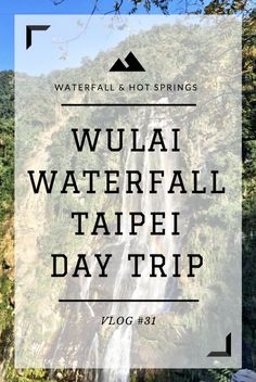 Wulai Waterfall is only a couple hours outside of Taipei. Do you self a favor a schedule a day to visit Wulai next time you're in Taipei. Spend the day sample the aboriginal cuisine, soaking in hot springs, and hiking to the water fall! #travel #taipei #taiwan #waterfall #wulai