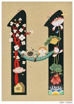 Korean Art, Asian Art, Chinese Painting, Chinese Art, Korean Crafts, Coaster Art, Japanese Artwork, Thai Art, Japanese Calligraphy