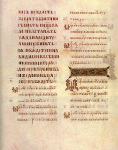 Ostromir Gospel 2 - Остромирово Евангелие — Википедия