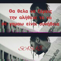 #saske_xiliariko-lyrics Rapper, Lyrics, Quotes, Movies, Movie Posters, Quotations, Film Poster, Films, Popcorn Posters