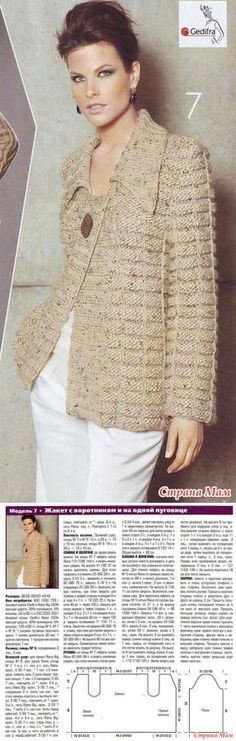 Knitting - - a single button on a collar and jacket ...♥ Deniz ♥