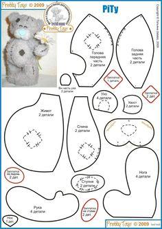 sweet teddy PiTy pattern