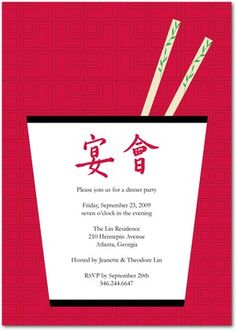 #Chinese Food #Dinner Party #Invite