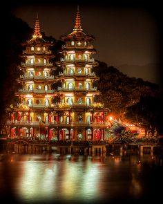 The Dragon and Tiger Pagodas, Kaohsiung, Taiwan. | let's go here!