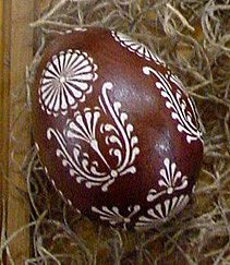 Lithuanian Easter egg decorated by Juozas Jasiūnas #B1~collection of the Lithuanian Museum of Art, Lemont, Illinois (photo by R. Vaitkus)