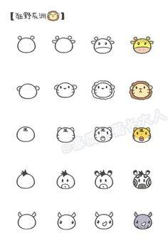 Tiny animals bw drawings and doodles drawings cute drawings Kawaii Drawings, Doodle Drawings, Easy Drawings, Doodle Art, Simple Animal Drawings, Kawaii Doodles, Cute Doodles, Learn To Draw, How To Draw Hands