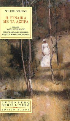Διαβάστε ένα απόσπασμα από το συναρπαστικό μυθιστόρημα του Wilkie Collins. Το πρώτο στο είδος αισθηματικής λογοτεχνίας μυστηρίου.