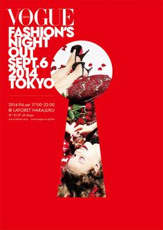 poster | VOGUE Fashion Night Out Tokyo