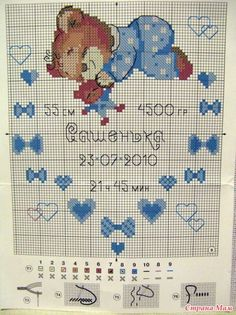 "Foto vom Album ""storks and metrics"" auf Yandex. Baby Cross Stitch Patterns, Cross Stitch For Kids, Cross Stitch Art, Cross Stitch Borders, Cross Stitch Animals, Hand Embroidery Patterns, Cross Stitch Designs, Cross Stitching, Baby Chart"