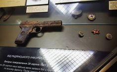 """0 Likes, 1 Comments - Pixel Panzers (@panczarone) on Instagram: """"🇺🇦 Rusted Tokarev T33 Pistol @ The National History Museum - Like, Comment & Follow for more new…"""""""