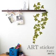 Art sticker アートステッカー アイビー