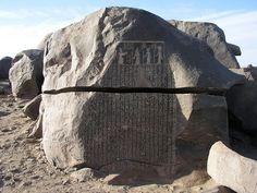 Sehel Island, famine stele