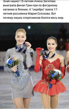 Они боролись под российским флагом и гербом, с гордостью слушая гимн своей Великой Родины на награждении!!!  #NoRussiaNoGames