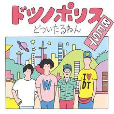 otaku album