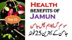 Jamun Fruit Key 25 Bihtreen Fawaid | Top 25 Health Benefits of Jamun in ...